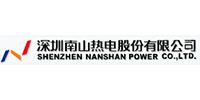 深圳南山热点股份有限公司