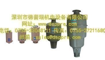 ULVAC泵