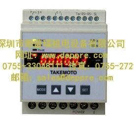 Takemoto denki地秤