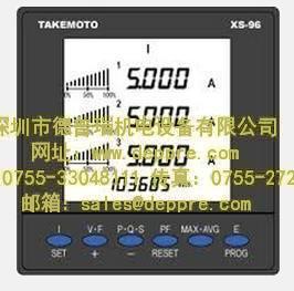 日本Takemoto denki