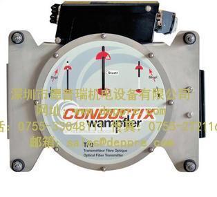 Conductix-Wampfler滑环箱