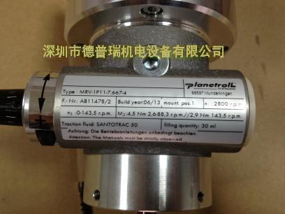 planetroil水平搅拌器