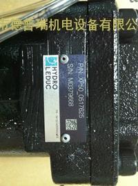 HYDRO LEDUC液压泵系列